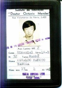 carteirinha da quarta série ginasial em 1972